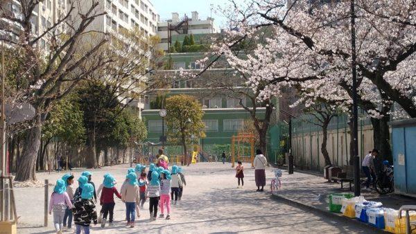 泉岳寺前児童遊園(現在)